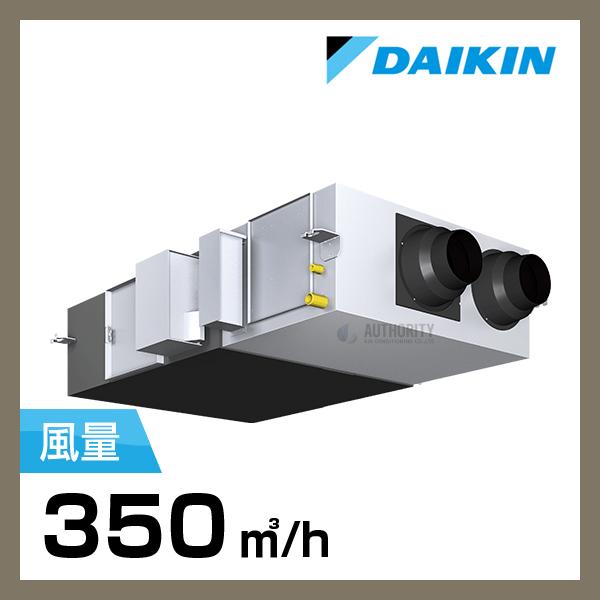DKZ00021