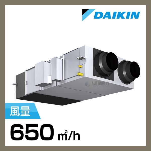 DKZ00025