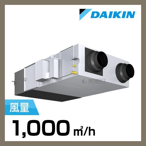 DKZ00030