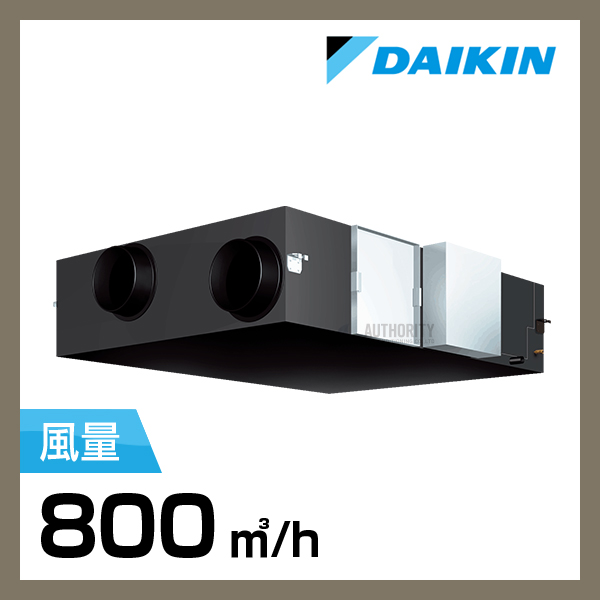 DKZ00032