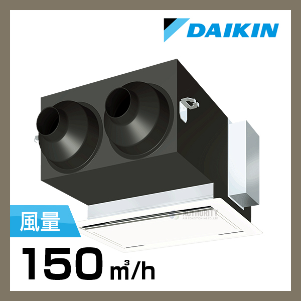 DKZ00038
