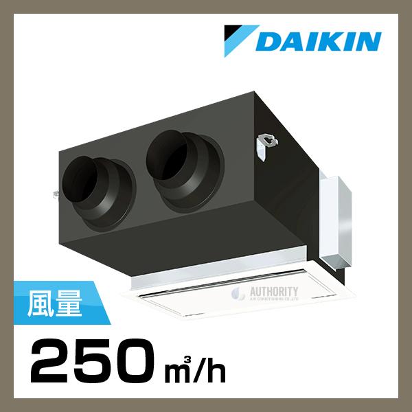 DKZ00044