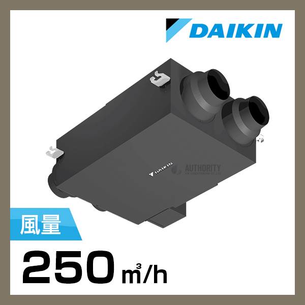 DKZ00053