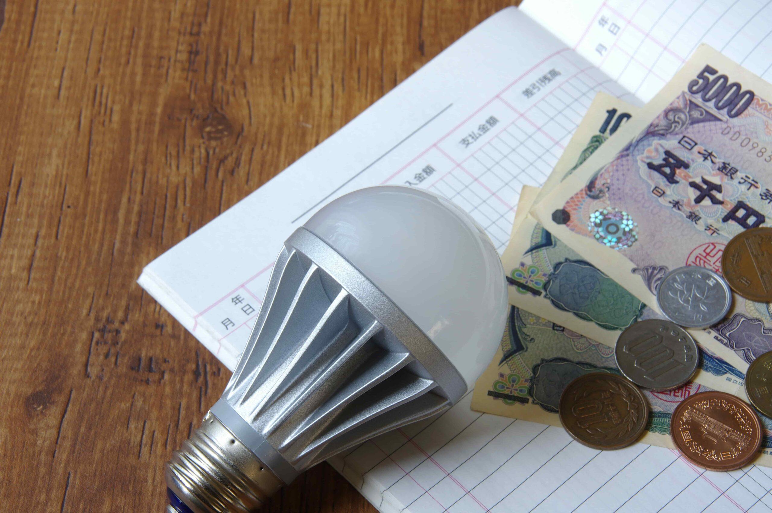 「光熱費が高い!?業務用エアコンの電気代が高くなる原因を徹底解説!」を公開しました。