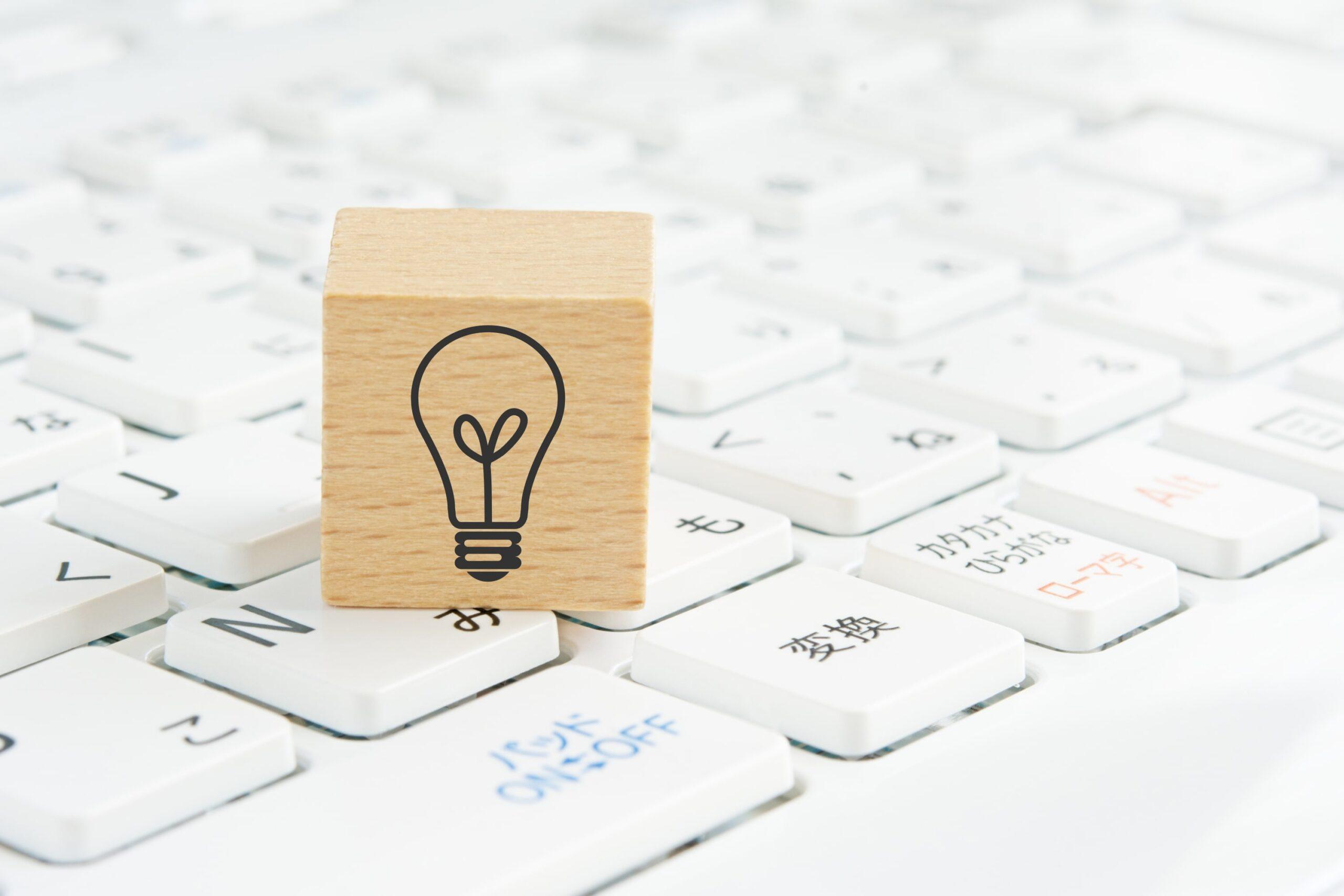 「光熱費を抑えよう!業務用エアコンの消費電力を下げる方法を解説!」を公開しました。